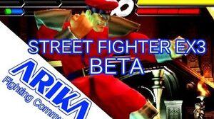 ストリートファイターEX3 PLUS - STREET FIGHTER EX3 PLUS OR EARLY PROTOTYPE!?