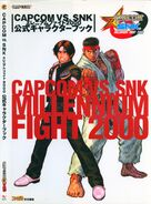 CvS MF2000 Official Character Book a