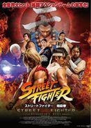 Street Fighter -- Assasins's Fist - póster promocional oficial personajes - Asia