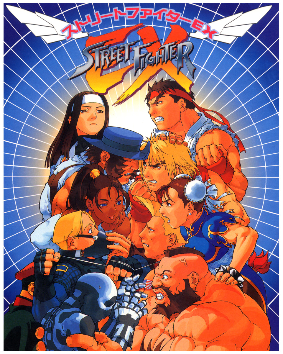 Street Fighter EX series