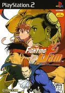 Capcom Fighting Jam (PS2 - cubierta japón)