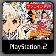 Capcom Fighting Jam (PSN - japón)