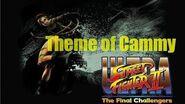Ultra Street Fighter 2 Theme of Cammy:キャミィ テーマ