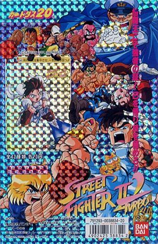 KO Street Fighter II Carddass 6