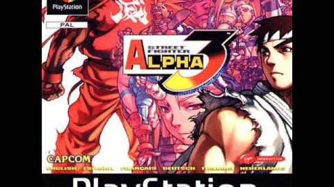 Street Fighter Alpha 3 - R