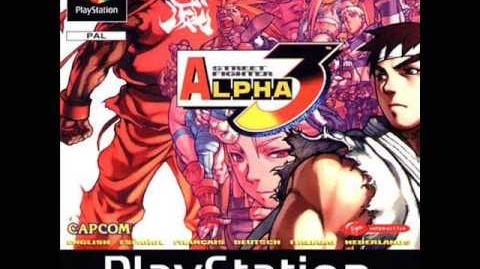 Street Fighter Alpha 3 - Rolento's Stage Theme