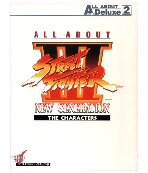 All About Street Fighter III The Characters.jpg