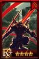 Ddq hiryu card