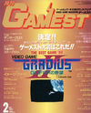 Gamest 29.png
