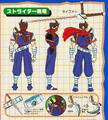 CFC fanbook hiryu design