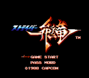 Strider FC title.png