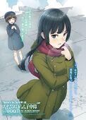 Misfits ReBOOT vol1 Tomoko Haruka