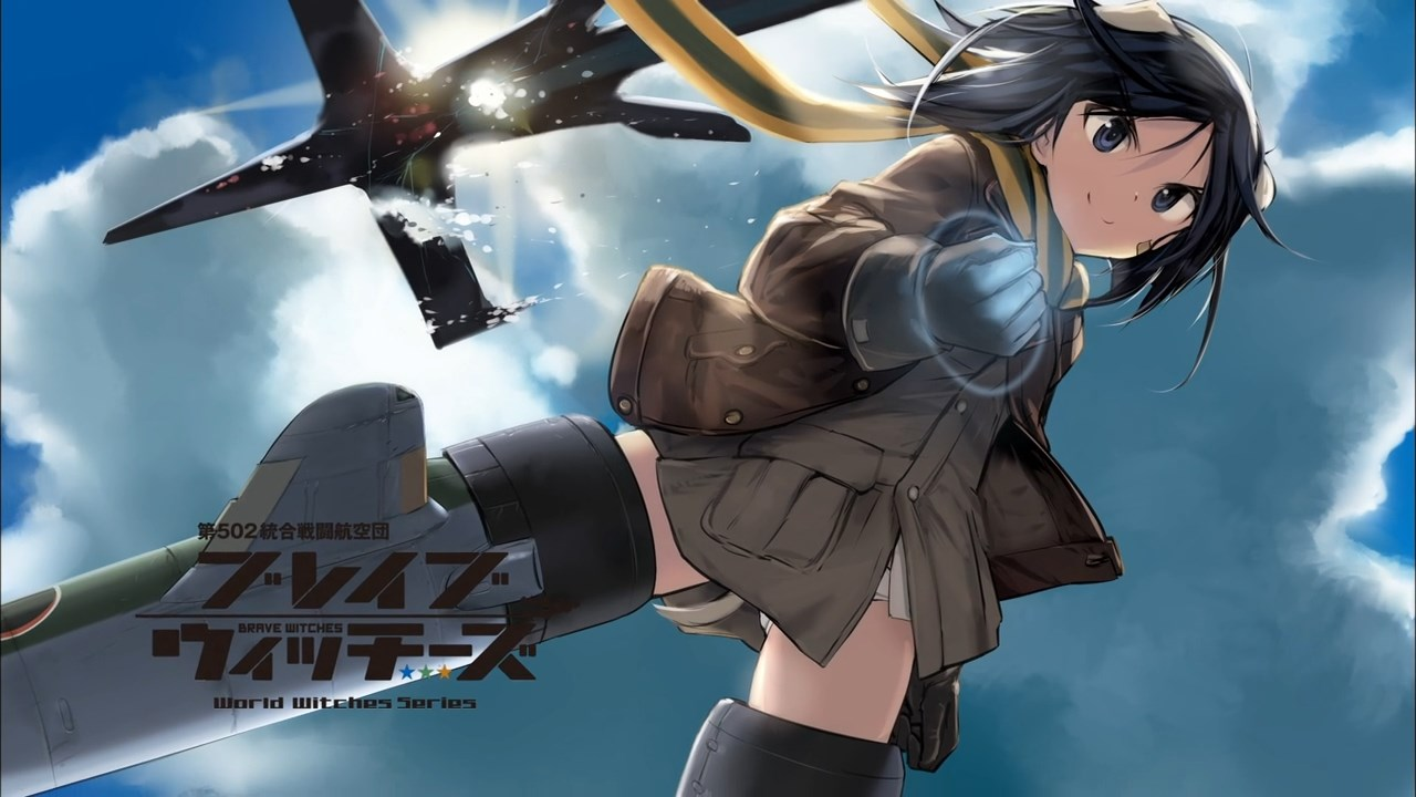 "Brave Witches Episode 3, ""The 502nd Joint Fighter Wing"""