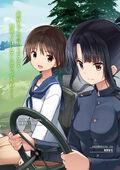 Shizuka and Yoshika in Gallia Noble Witches LN
