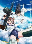 Road to Berlin BD cover 1 Yoshika Mio
