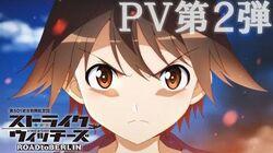 TVアニメ「ストライクウィッチーズ ROAD to BERLIN」PV第2弾