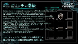 Info about Witch ranks (from brave witches).png