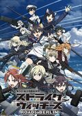 Strike Witches Road to Berlin 2