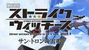 Operation Victory Arrow vol