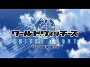 『ワールドウィッチーズ UNITED FRONT』 オープニングアニメーションムービー