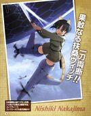 Nishiki scan 1