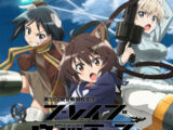 Brave Witches VR: Operation Baba-Yaga - Counter attack in the snow