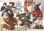 Brave Witches Prequel manga art 2 502nd
