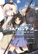 506th Noble Witches light novel cover 3