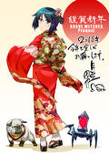 BW Prequel Kanno Kimono