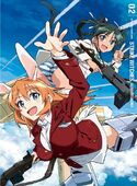 Road to Berlin BD cover 2 Charlotte Lucchini