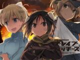 """Brave Witches Episode 9, """"Break Witches"""""""