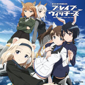 Brave witches ost 2
