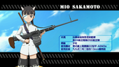 Silver Wings Mio