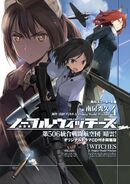 506th Noble Witches light novel cover 4