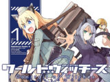 World Witches: Contrail of Witches