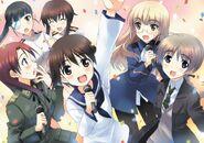 Kimi to Tsunagaru Sora cover art 1