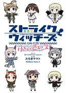 Strike Witches Chii Size cover 1