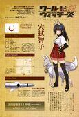 Tomoko world witches 3