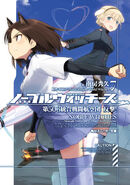 506th Noble Witches light novel cover 7