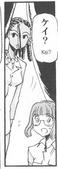 Matilda greats Kei and Ruko