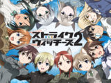 Strike Witches Season 2 Overview