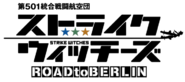 Road to Berlin Title Logo