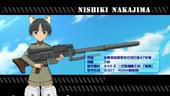 Silver Wings Nishiki