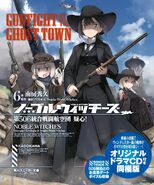 506th Noble Witches light novel cover 6 limited edition