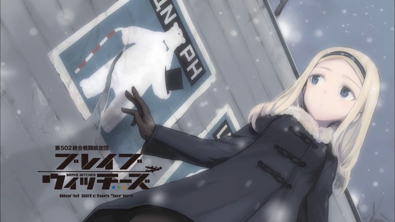 "Brave Witches Episode 6, ""Good Luck"""