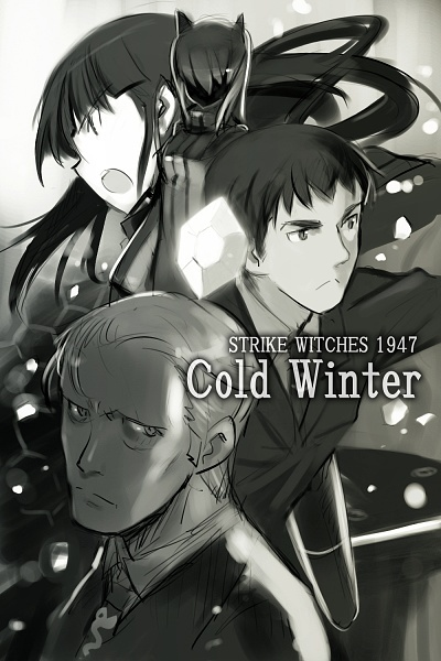 Cold Winter 1947