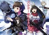 Neuroi Witch, Haruka, Tomoko, Elma and Elizabeth Misfits ReBOOT