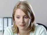 Tanja Seifert
