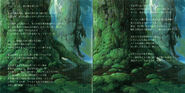 Mononoke Hime Soundtrack Booklet 02