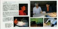 Mononoke Hime Soundtrack Booklet 06